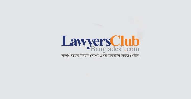 Bangladesh; Bhutan; India; Nepal: Motor Vehicle Agreement