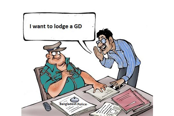 All police stations in Dhaka to have new GD forms