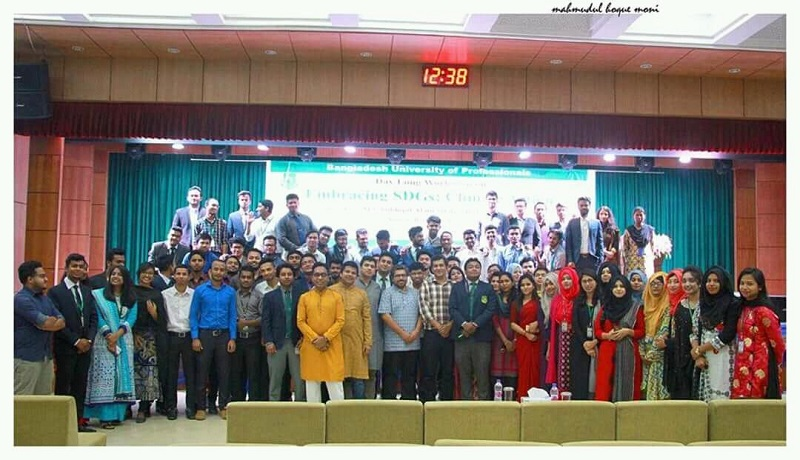 SDG Lab Organized 3rd Workshop at BUP