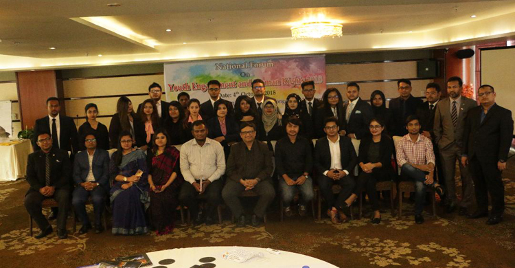 National conference on youth engagement and human rights held