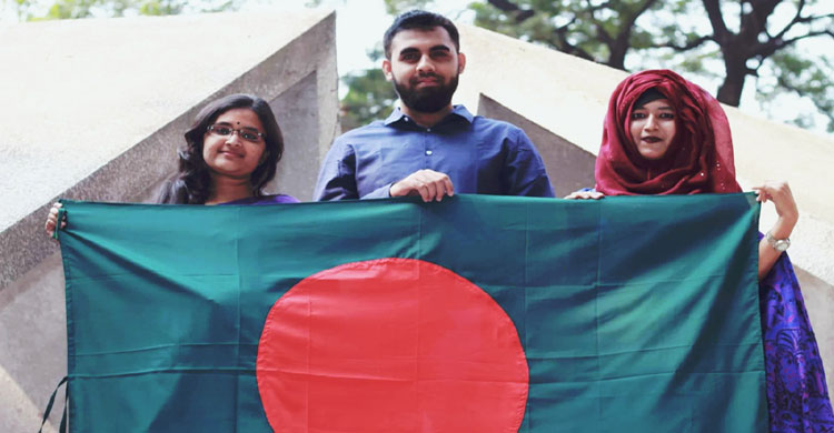 JnU to Represent Bangladesh in the Prestigious 2020 Jean Pictet Competition