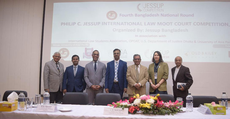 Inaugural Ceremony of Jessup Bangladesh National Round 2020 Held