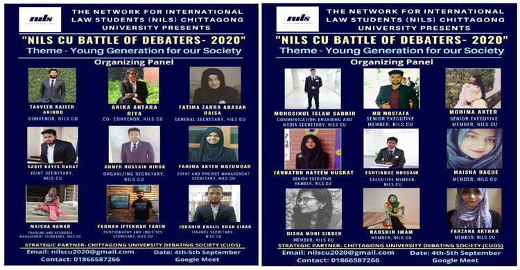 """NILS CU The Battle of Debaters, 2020"""
