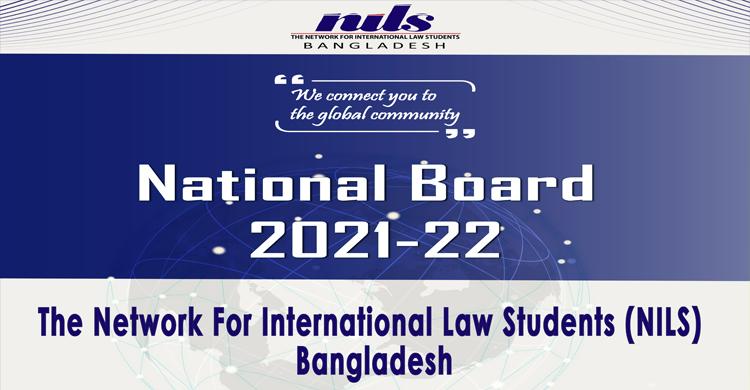 NILS Bangladesh Has Formed A New National Board