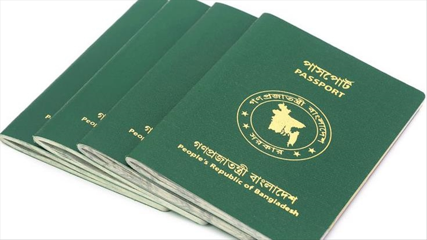 Changes in the Passport: A Legal Study