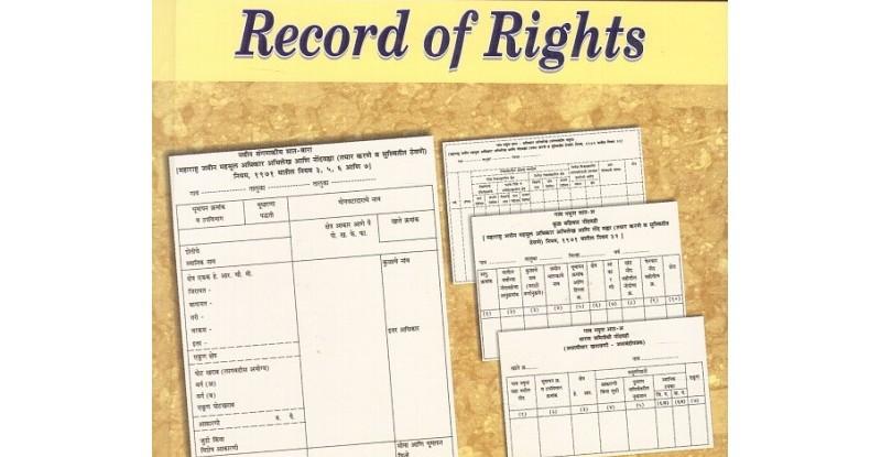 BRIEF HISTORY OF KHATIYAN (RECORDS OF RIGHTS)