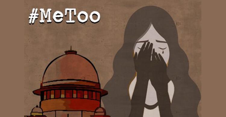 ভারতের সুপ্রিম কোর্টে সাবেক বিচারপতির বিরুদ্ধে নারী বিচারকের মামলা