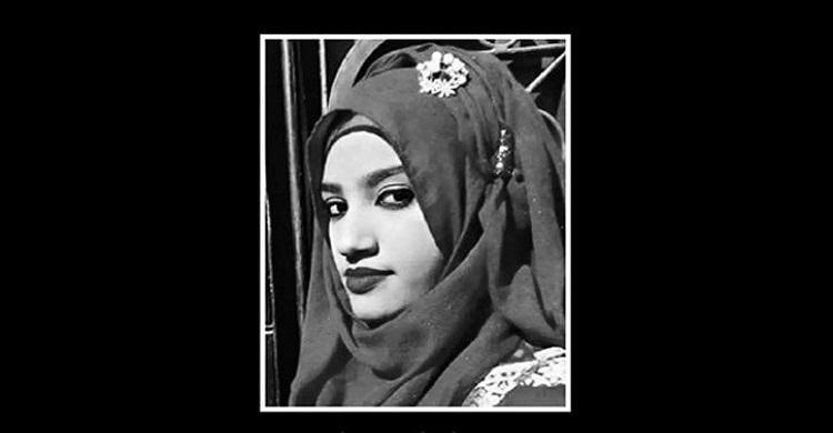 নুসরাত হত্যা মামলার তদন্তে সরকারের অবহেলা দেখছি না : হাইকোর্ট