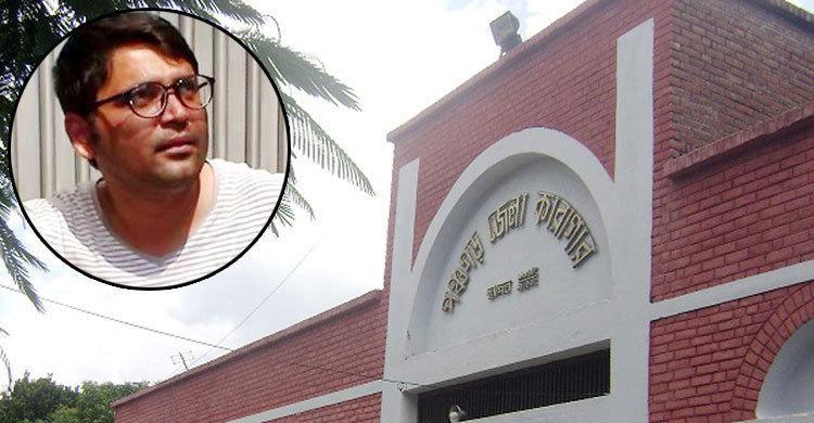 কারাগারে আইনজীবীর মৃত্যু : জেলারসহ ৭ কর্মকর্তা দোষী সাব্যস্ত