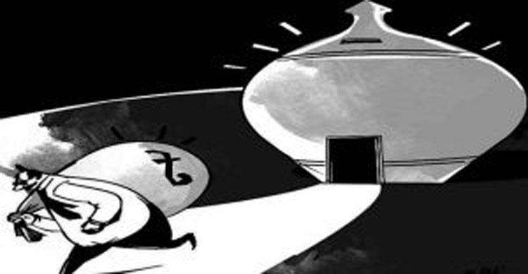 দুই মাস নতুন ঋণ পাবেন না ঋণখেলাপিরা : সুপ্রিম কোর্ট