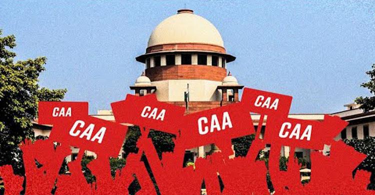 নাগরিকত্ব আইন স্থগিত করতে ভারতীয় সুপ্রিম কোর্টের অস্বীকৃতি
