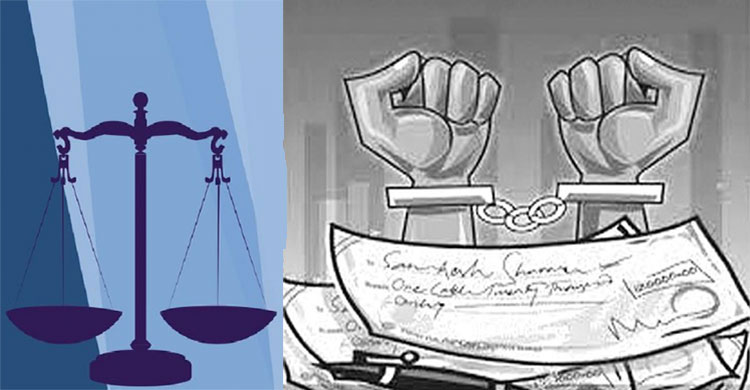 আইন সংশোধন: শাস্তি বাড়ছে চেক ডিজঅনার মামলায়