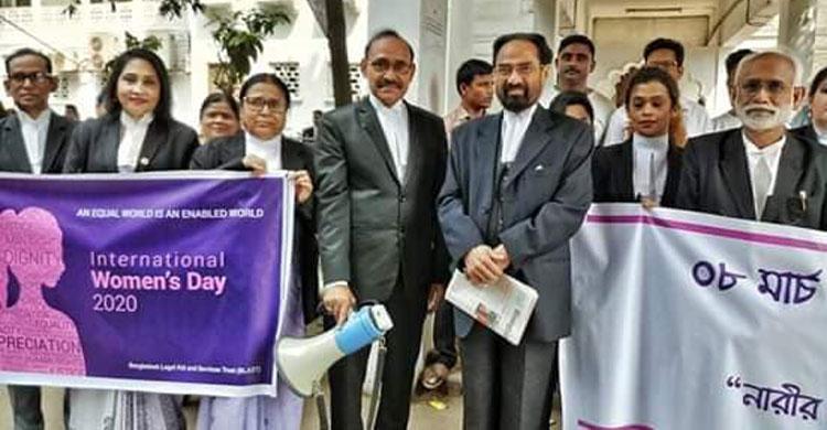 আন্তর্জাতিক নারী দিবস উপলক্ষে সুপ্রীম কোর্টে মানববন্ধন