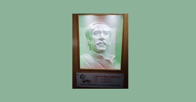 ঢাকা আইনজীবী সমিতিতে বঙ্গবন্ধুর মুর্যাল স্থাপন