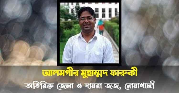 করোনাজয়ীর আত্মোপলব্ধি: ঘটমান সময়ের চালচিত্র