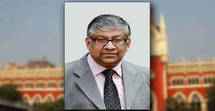 'মাই লর্ড' নয় 'স্যার' ডাকতে বললেন কলকাতা হাইকোর্টের প্রধান বিচারপতি