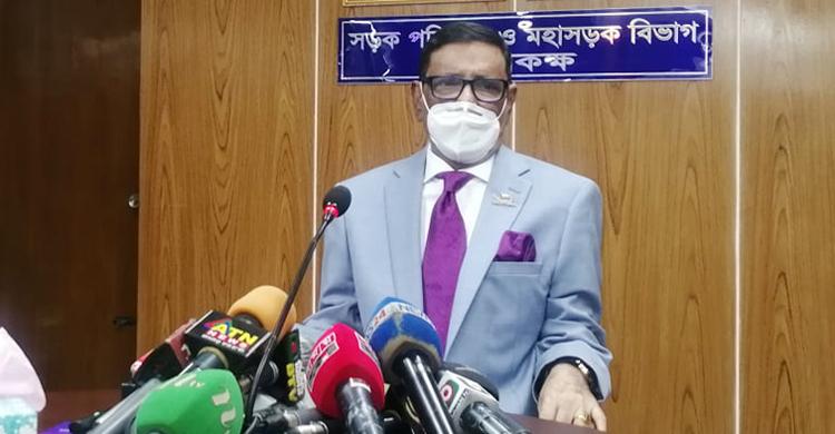 শিগগিরই পূর্ণাঙ্গভাবে কার্যকর হবে সড়ক পরিবহন আইন: সেতুমন্ত্রী