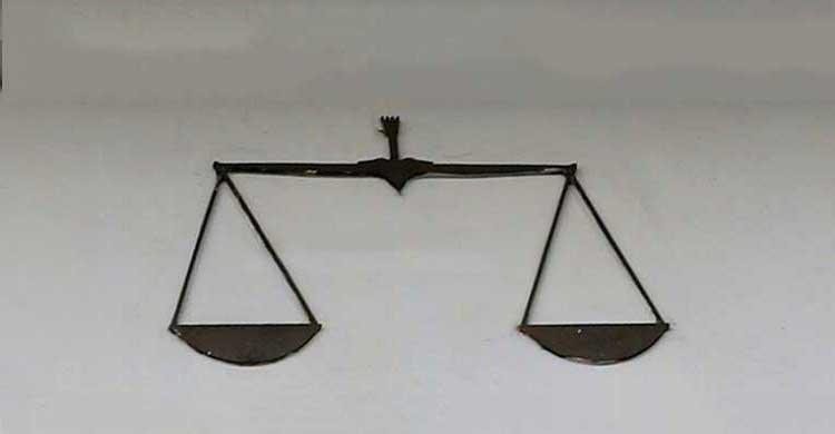 আইন প্রণয়নের ১৬ বছর পর হচ্ছে ভূমি জরিপ আপিল ট্রাইব্যুনাল