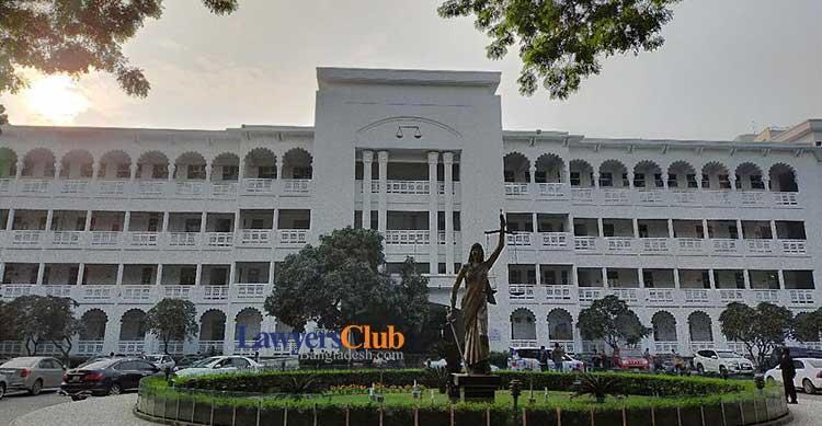বিনাদোষে ১৫ বছরের কারাদণ্ড, তদন্ত কর্মকর্তার বিরুদ্ধে ব্যবস্থার নির্দেশ