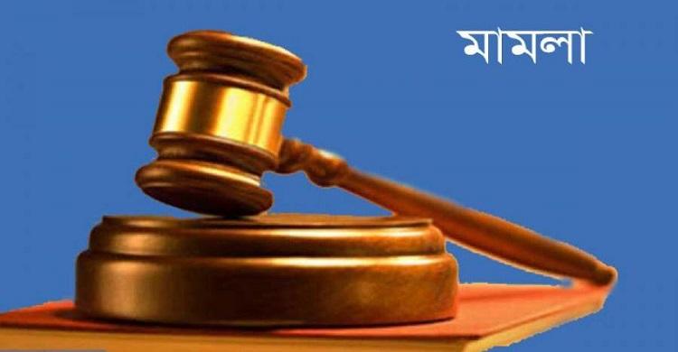 'বণিক বার্তা'র সম্পাদকের বিরুদ্ধে মামলা, সমন জারি