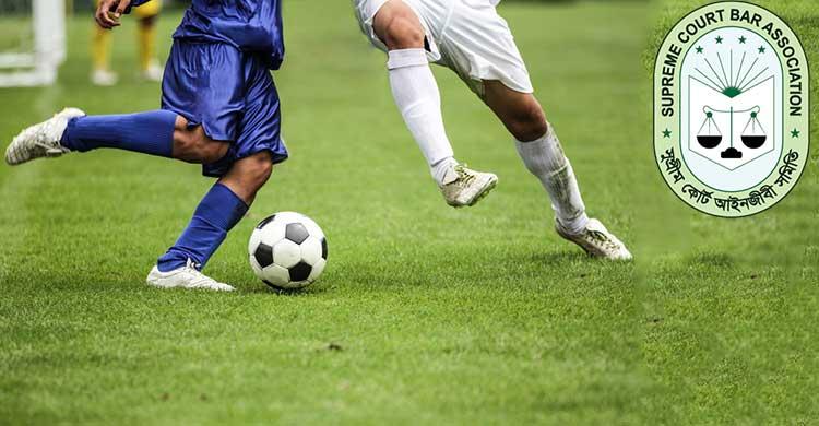 ফুটবল টুর্নামেন্ট আয়োজন করছে সুপ্রিম কোর্ট বার, চ্যাম্পিয়ন প্রাইজমানি লাখ টাকা