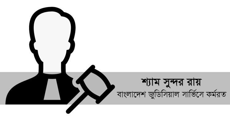 কোর অফিসার এবং একটি প্রশ্ন: প্রসঙ্গ কুষ্টিয়ার এসপি