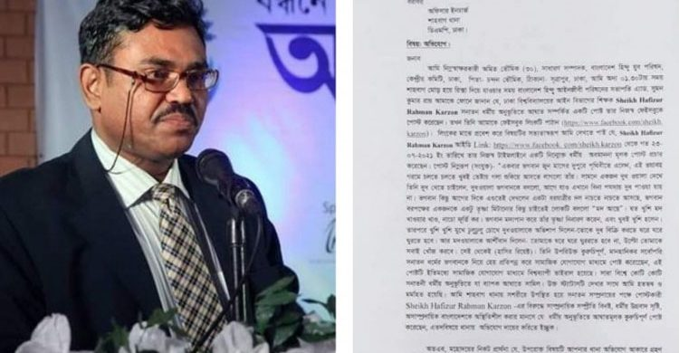 'ভগবান' নিয়ে কটুক্তি, ঢাবি আইন বিভাগের অধ্যাপকের বিরুদ্ধে থানায় অভিযোগ
