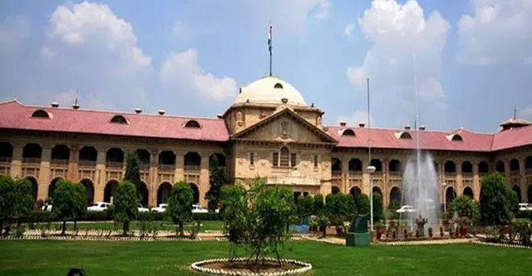 গরুকে ভারতের জাতীয় পশুর স্বীকৃতি দেওয়া উচিত : এলাহাবাদ হাইকোর্ট